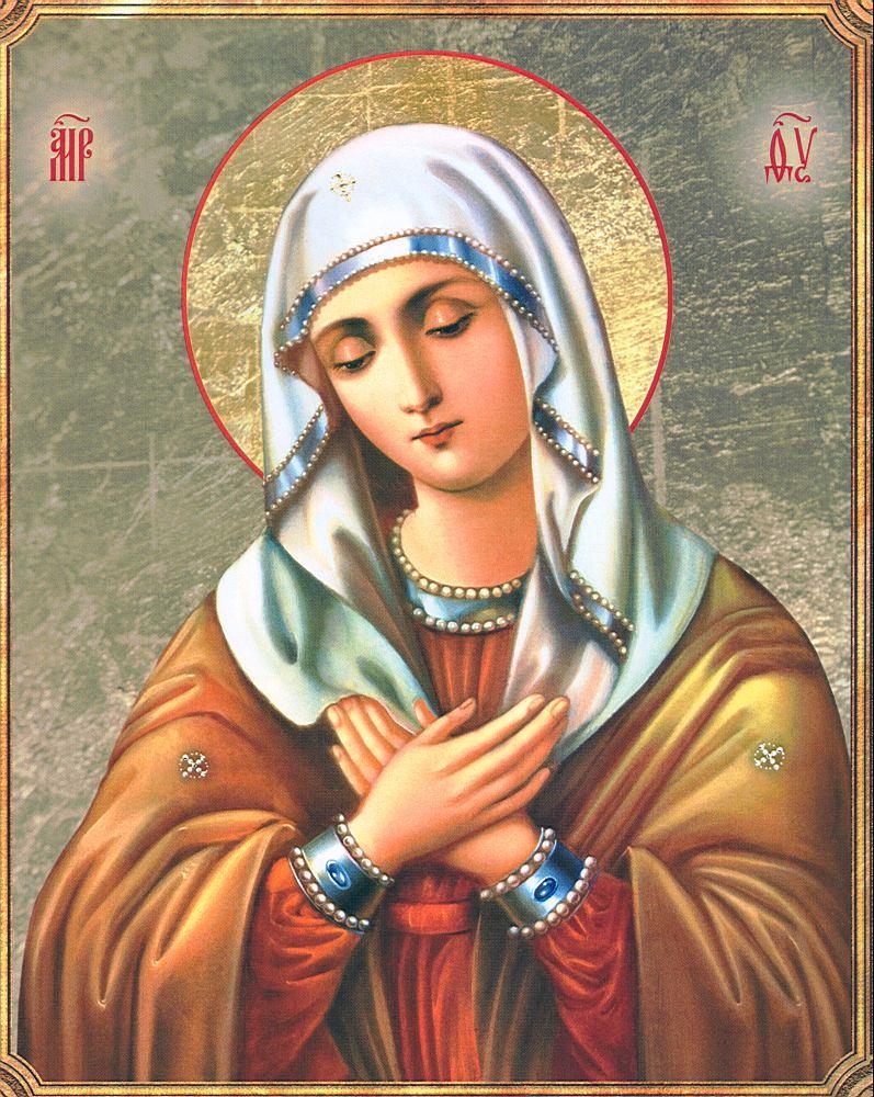 Молитва иконе умиление