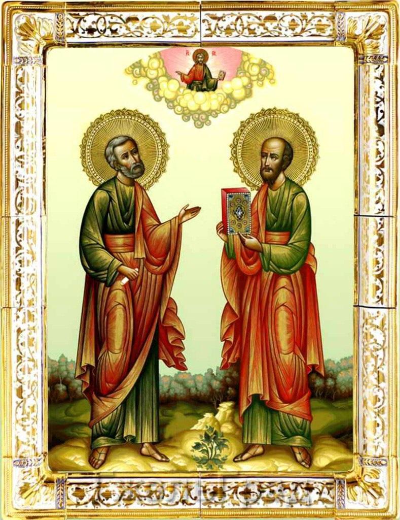 Петр и Павел